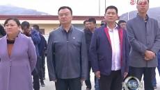 黄南州举行州直公务用车制度改革集中封车仪式