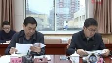 黄南新闻联播 20191023