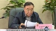 黄南新闻联播 20191025