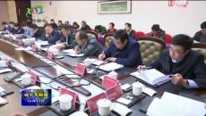 格爾木市召開2019年縣域生態領導小組會議
