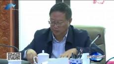 海南新聞聯播 20191030