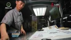 专访青海日报社党组书记 社长胡维忠:与党和人民同呼吸 与时代共进步