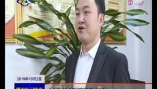 果洛州干部群众认真收听收看庆祝中华人民共和国成立70周年大会和阅兵仪式群众游行盛况