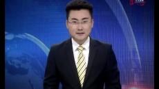 海東新聞聯播 20191008