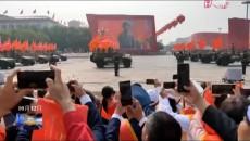 玉树消防救援支队英雄模范代表杜仕海受邀参加国庆观礼