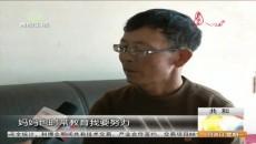 """共和縣""""流動黨課""""打造黨員""""充電驛站"""""""