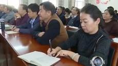 黄南州直机关设立纪检监察工作委员会