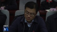 玉樹州委理論學習中心組召開(擴大)學習會