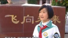 衛青虹:愛崗敬業好教師 孜孜不倦育春蕾