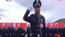 果洛公安:高唱警察之歌赞?#29282;?#22823;祖国