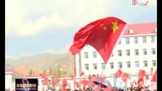 海東市各區縣、各單位歌唱紅色歌曲為新中國70華誕獻禮
