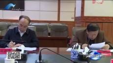 """海南州召開""""不忘初心 牢記使命""""主題教育第二次專題研討會"""