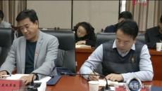 黄南州召开全州市场安全监管工作推进会