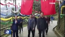 玉树州考察组赴汶川县考察