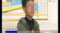 """""""守望初心·果洛榜样""""先进?#24405;Q不?#23459;讲报告会在果洛州教育系统举行"""