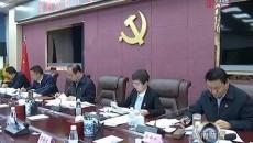 黄南州召开扶贫开发工作领导小组第六次会议
