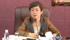 黄南州委常委召开主题教育征求意见座谈会
