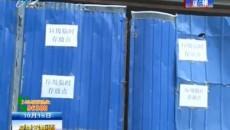 答復:垃圾擾民問題解決中