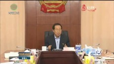 省人大常委会党组第30次会议召开