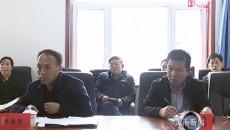 喬學智在黃南州生態環境局調研指導主題教育時提出:全面打響黃河上游生態環境保衛戰
