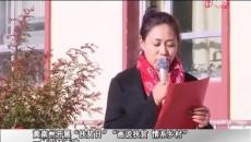 """黄南州开展""""扶贫日""""""""画说扶贫 情系乡村""""一线采风活动"""