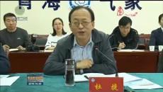 省政協委員在省氣象局進行專題視察
