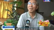 愛國:生在新中國 長在紅旗下