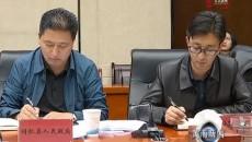 黄南州召开近期教育重点工作安排部署会