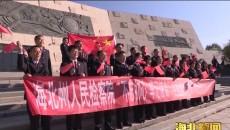 """海北州人民檢察院開展""""不忘初心 牢記使命""""主題教育活動"""
