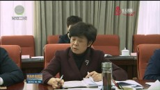 省政府党组召开会议 刘宁主持