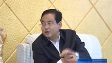 文國棟會見中國科學院院士武向平
