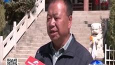 海南州宗教寺院全面升起中华人民共和国国旗