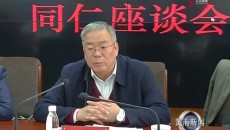 黄南州人大常委会开展《黄南藏族自治州藏传佛教事务条例》执法检查