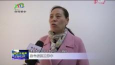 格尔木新闻联播 20191111