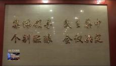 才讓太:把玉樹全州消防隊伍建設好、管理好 努力打造成三江源的保護神和高原消防應急救援鐵軍