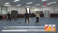青海首部音樂劇火熱排練中