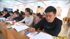 海北州司法局舉辦全州行政執法人員培訓班