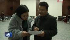 《魅力中國城》玉樹第二輪競演籌備工作有序開展