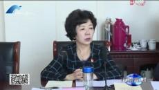 索南東智主持召開海南州政府班子主題教育第二次專題研討會