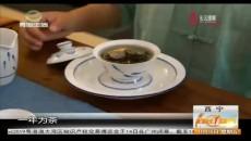 初冬驅寒 首選白茶