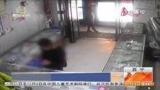 男子手機店內公然搶奪被抓獲