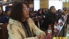 """援青文旅聯盟成立儀式 暨2019""""夢幻海北""""旅游推薦會在西海鎮舉辦"""