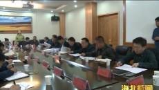 海北州政府召开前三季度农牧业经济运行形势分析会