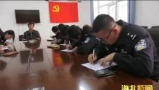 海北州门源县 祁连县和刚察县顺利通过国家三类城市语言文字工作评估验收