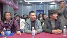 2019年雜多縣鄉村學校少年宮藝術輔導員培訓班開班