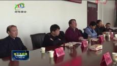 格尔木市政协召开2019年城市棚户区改造第四网格工作推进会