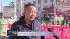 金北社区开展辖区老城改造宣传活动