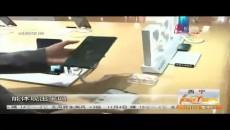 青海移動5G正式進入商用 商用套餐和服務一并出臺