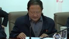 黄南州人社局党组召开主题教育第二次专题研讨会