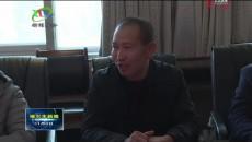 格尔木新闻联播 20191109